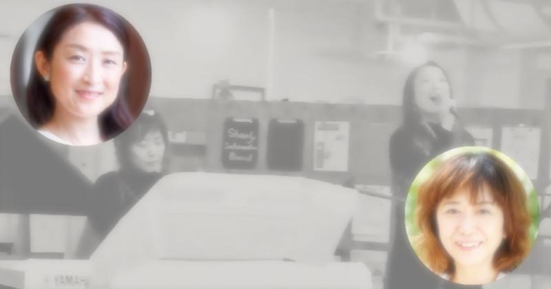 ソプラノ渡辺麻衣とピアノ・アレンジ岩室晶子